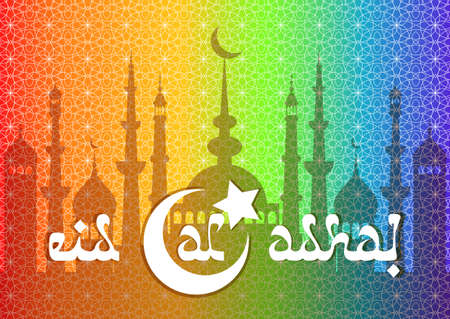 Card with mosques city for wishes with beginning of fasting month of Ramadan, as well with Islamic holiday Eid al-Fitr and Eid al-Adha. Stained glass oriental rainbow background. Vector illustration