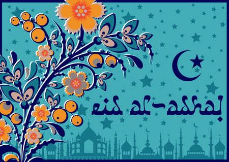 lent: Greeting card with oriental mandala ornament in eastern colors for greeting with Islamic holidays Ramadan, Eid al-Fitr, Eid al-Adha. Vector illustration
