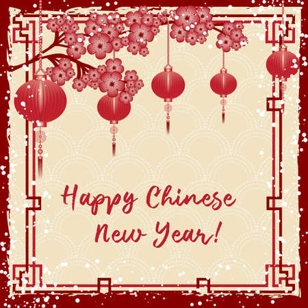 Greeting postcard to Chinese New Year.