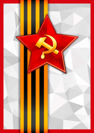 Card with red soviet star with hammer and sickle and George ribbon with red frame on grey polygonal background for February 23 or May 9. Vector illustration