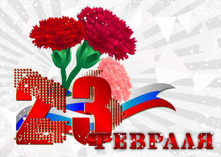 Holiday card with Russian tricolor and carnations for Defender of Fatherland day or Victory day in May 9 on striped polygonal grey background. Russian translation 23 February. Vector illustration