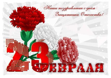 Holiday card with carnations for February 23 or May 9 on grey striped polygonal background. Russian translation 23 February, Our greetings with Defender of Fatherland day. Vector illustration
