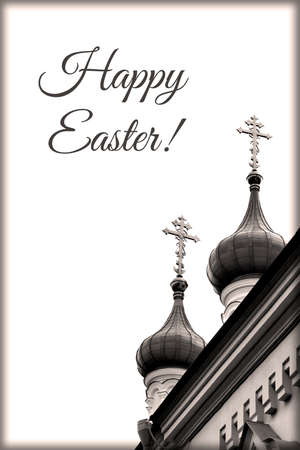 Holiday card for Easter with domes of Cathedral Of Vladimir Icon Of Mother Of God in Kronstadt, Russia. Black and white, border, corner. Easter greeting card. Isolated on white