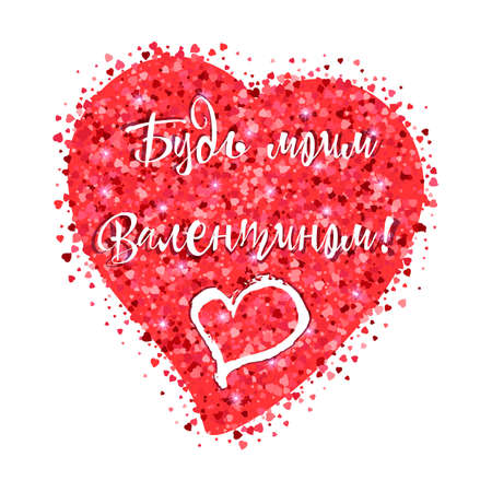 Shape of heart from red glitter from scattering of small hearts with lettering on Russian: be my Valentine. Valentine's day in February 14 isolated on white vector illustration.