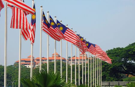 attribution: Malaysian flags near museum in Kuala Lumpur, Malaysia