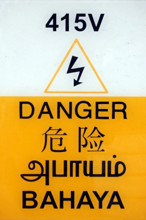 Electric danger sign, 415V, Singapore street Standard-Bild