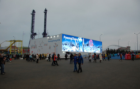 olympic games: Olympic park at XXII Winter Olympic Games Sochi 2014, Russia