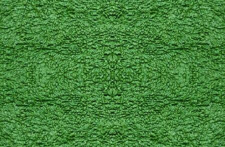 green carpet: Green carpet texture. Stock Photo