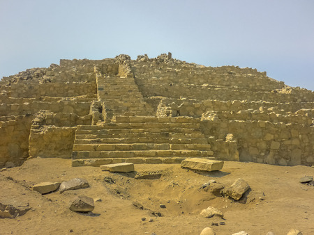 civilization: Caral was the capital of the Caral civilization, is situated in the valley of Supe at north of Lima and is considered the oldest civilization in America.