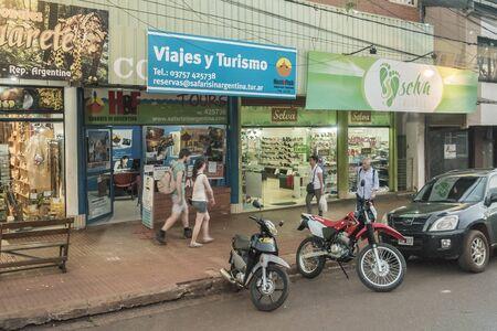 samll: PORT IGUAZU, ARGENTINA, MARCH - 2015 - Urban scene of commercial zone in Port Iguazu, a samll village which is located near the famous touristic Iguazu Falls. Editorial