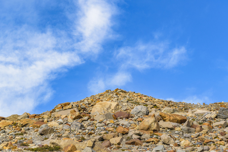 Big rocks forming a hill located at the end of trekking road towards Laguna Torre, El Chalten, Argentina Stock Photo