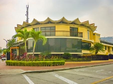 GUAYAQUIL, ECUADOR, DECEMBER - 2016 - Singular rounded retail building at elegant neighborhood in Guayaquil, Ecuador Editorial