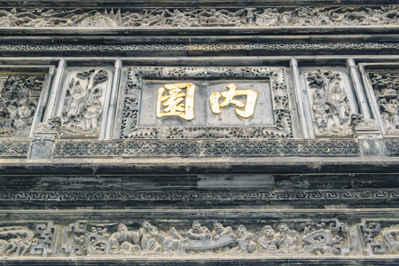 SHANGHAI, CHINA, DECEMBER - 2018 - Atchitectural detail view sixteenth century touristic yuyuan garden located at historic center of shanghai, china