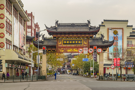 SHANGHAI, CHINA, DECEMBER - 2018 - Entrance at traditional commercial old street in shanghai city, china