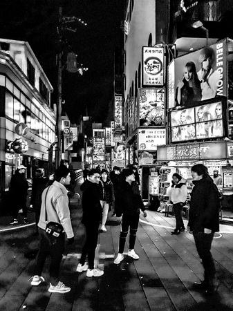 OSAKA, JAPAN, JANUARY - 2019 - Urban night scene at osaka downtown, japan Publikacyjne