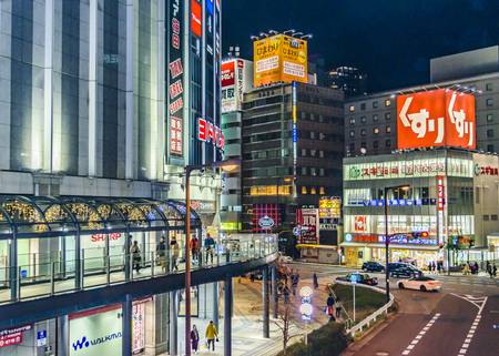 OSAKA, JAPAN, JANUARY - 2019 - Urban night scene at osaka city, japan