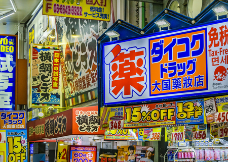 OSAKA, JAPAN, JANUARY - 2019 - Urban night scene colorful supermarket bilboards at osaka city, japan
