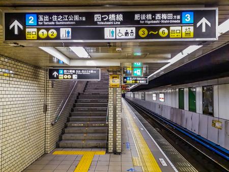 OSAKA, JAPAN, JANUARY - 2019 - Empty subway metro line station, osaka city, japan