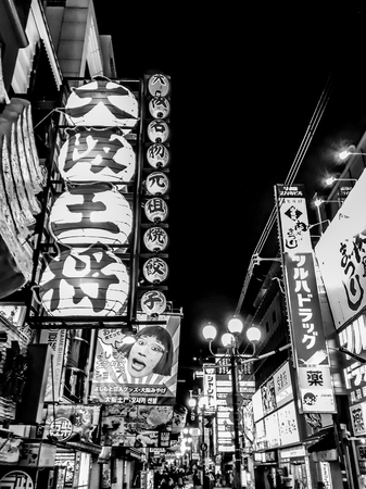 OSAKA, JAPAN, JANUARY - 2019 - Black and white urban night scene at osaka downtown, japan Publikacyjne