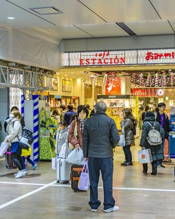 HIROSHIMA, JAPAN, JANUARY - 2019 - Interior scena at Hiroshima train station, japan