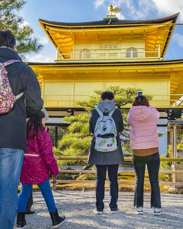 KYOTO, JAPAN, JANUARY - 2019 - Tourists at famous kinkakuji zen temple at Kyoto city, japan Editorial