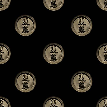 Conversational seamless pattern design with japanese symbol motif in brown and black colors Banco de Imagens