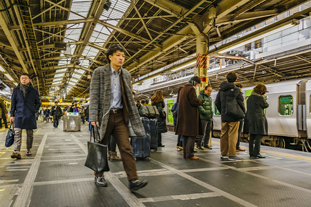 TOKYO, JAPAN, JANUARY - 2019 - Interior view of metro train station at tokyo city, japan