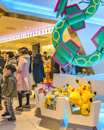 TOKIO, JAPÓN, ENERO DE 2019 - Tienda Pokémon en el moderno centro comercial de la ciudad de Tokio, Japón