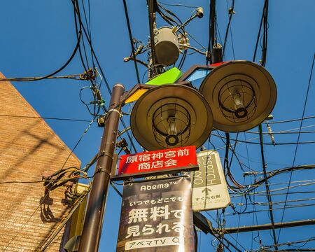 TOKYO, JAPAN, JANUARY - 2019 - Low angle shot street lights and electricity, cables, tokyo city, japan