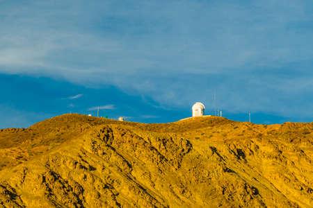 Andes landscape scene at el leoncito national park, calingasta district, san juan province, argentina