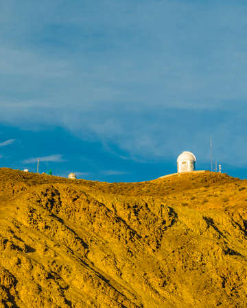 Andes landscape scene at el leoncito national park, calingasta district, san juan province, argentina Foto de archivo