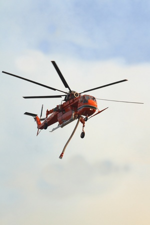 erikson: Skycrane Helicopter