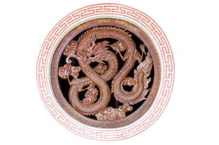 Chinese dragon art in thia temple photo