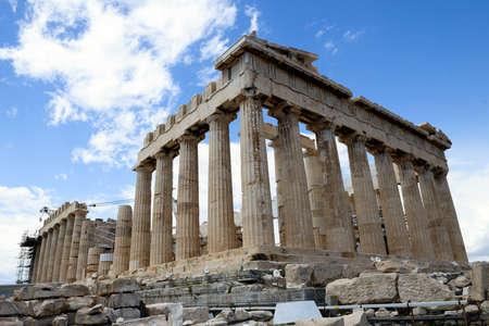 acropolis: acropolis Stock Photo