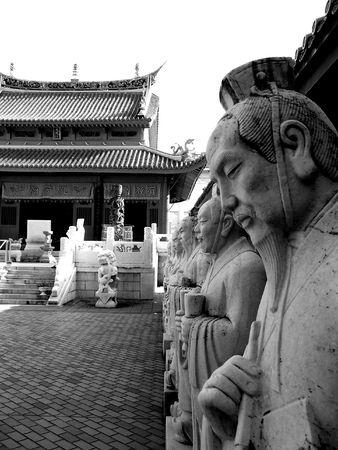 uplifting: Confucius Statue