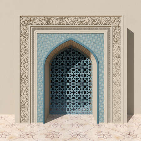 Beige Mosque Arch With Blue Floral And Geometrical Pattern, Stone Carving And Openwork Window. Floral Pattern On The Marble Tiles Floor