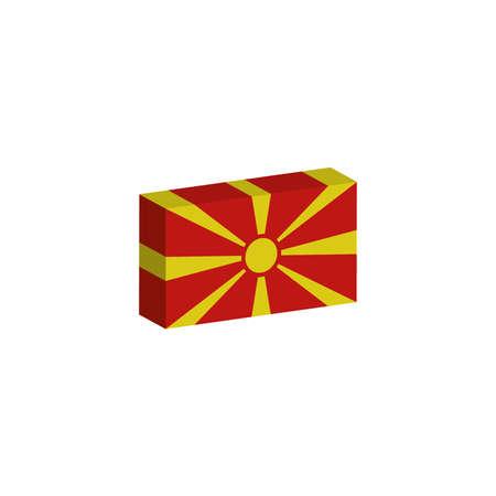 3d vlag van Macedonië Stock Illustratie