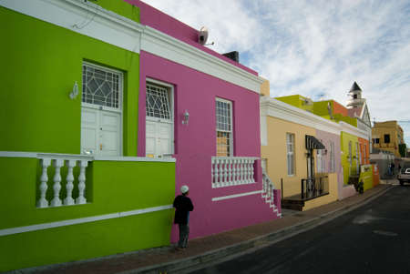 bo: Bo Kaap area in Cape Town, South Africa