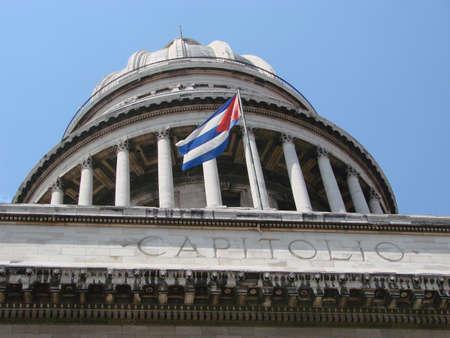 capitolio: Cuban flag on the capitolio in havana of Cuba