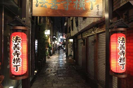 cobble: Old cobble lapidata strada tradizionale giapponese, Osaka, Giappone Editoriali