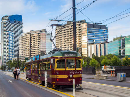 AUSTRALIA, MELBOURNE - January 23, 2015: Melbourne City Circle tram is a heritage tram that circles the city attactions.