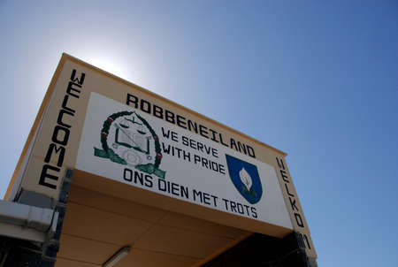 robben island: Entrance to Robben Island, South Africa