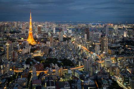 Tokyo, Japan; October 30 2014: Tokyo Tower in Tokyo, Japan at dusk