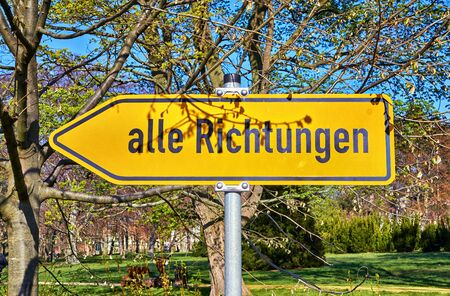 German street sign saying All Directions. Фото со стока
