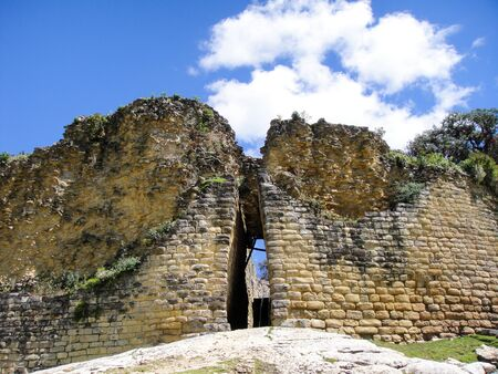 Kuelap - Fortress Chachapoyya civilization, conquered the Incas. It was built in the X century and lasted until around XVI century. Located in the Amazonas region in Peru. Nice