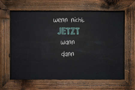 indecisive: Chalkboard handwriting business success in German. Stock Photo