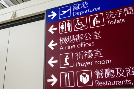 lightbox: Sign lightbox in Airport