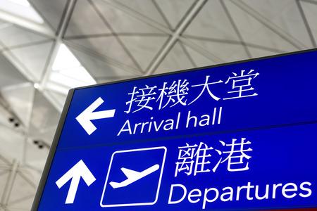 lightbox: Boarding sign lightbox in Airport