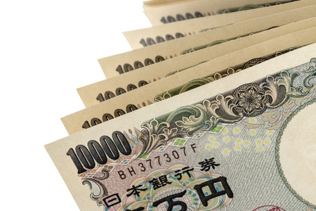 yen note: Japanese Currency 10,000 yen note on White background