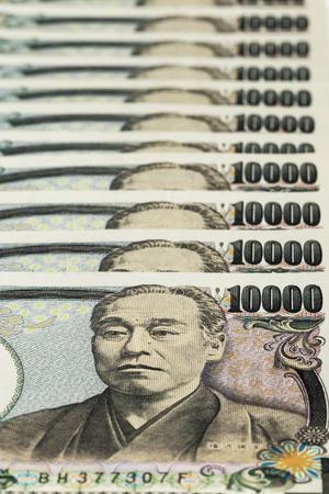 yen note: Japanese Currency 10,000 yen note